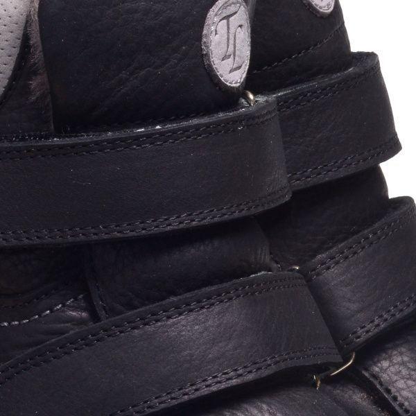 для детей Зимние ботинки для мальчиков 633 ZZ-TL-45-633 продажа, 2017