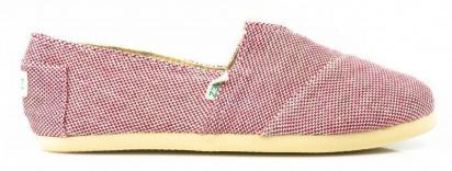 Сліпони  для жінок Paez 105OEVPAEAAA0069 брендове взуття, 2017