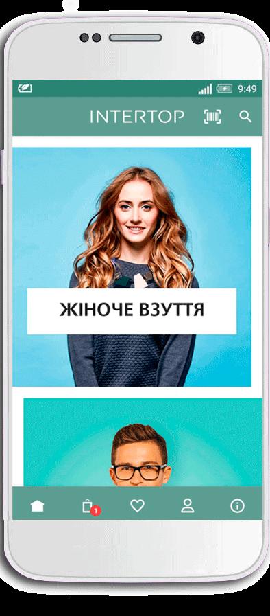 be8d8945b02765 INTERTOP.UA: купити взуття в Україні, каталог взуття 2019 ...