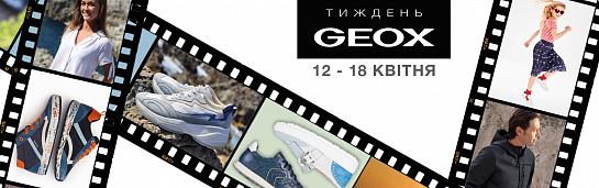 b4bf6c0e196e63 Новости INTERTOP – события, конкурсы, новые коллекции обуви