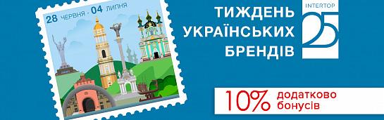 893038ae959d7c INTERTOP - розпродажі, знижки, спеціальні ціни